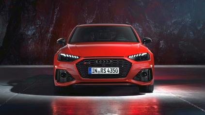 Modernizované Audi RS4 Avant dopĺňa veľký zoznam nových RS-iek