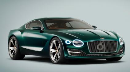 Nové Bentley prinesie značke viac dynamiky