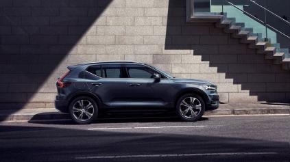 Stačí trojvalec Volvo pre XC40 s viac ako 1,6 tony?