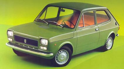 TOTO SÚ FINALISTI ANKETY EURÓPSKE AUTO ROKA Z ROKU 1972