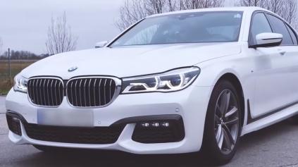 AJ ZÁKLADNÝ DÍZLOVÝ MODEL BMW 730D POHODLNE DOSIAHNE 250 KM/H