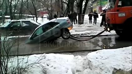 TAKTO AUTO Z PREPADLINY NIKDY NEVYŤAHUJTE!