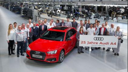 Od Audi 80 k etalónu triedy. Audi A4 má 25 rokov