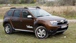 TEST DACIA DUSTER - UŽ ONEDLHO NA TOPSPEED.SK