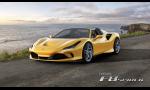 Krásne otvorené Ferrari F8 Spider dá 100 km/h za 2,8 sekundy