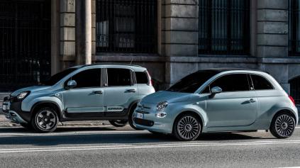 Motor Fiat 1.2 Fire končí, prichádza trojvalec 1.0 FireFly Hybrid