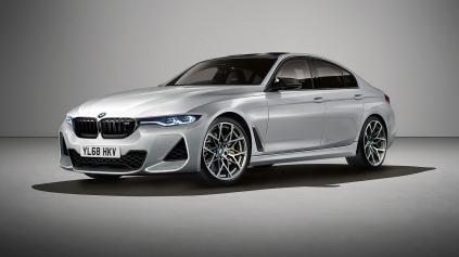 Nové BMW M3 bude ľahšie a silnejšie ako súčasná M3 CS