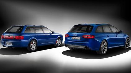 Audi oslavuje 20-te výročie prvého modelu RS. Bol nim Avant RS2.