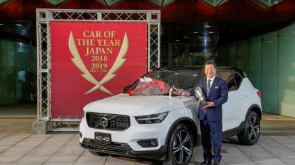 ŠOK! JAPAN CAR OF THE YEAR 2018 NEVYHRALO DOMÁCE AUTO