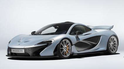 Rozlúčte sa s McLarenom P1, automobilka ukončila výrobu