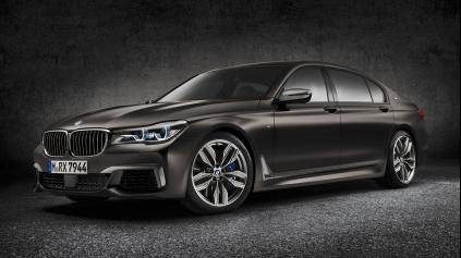 BMW M760Li xDrive má motor V12 a dokáže cestovať rýchlosťou 305 km/h