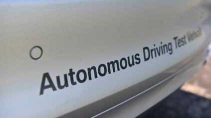 AUTONÓMNE JAZDY BMW BUDÚ AJ V ČÍNE