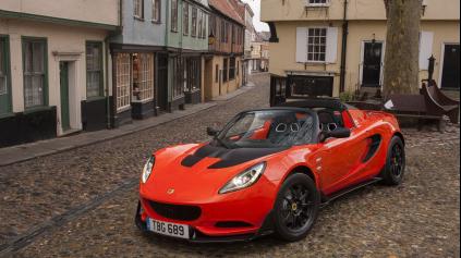 Lotus Elise Cup 250: Najrýchlejší sériový Elise má 246 k a váži iba 921 kg