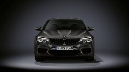 BMW M5 Edition 35 oslavuje výročie vzniku legendy