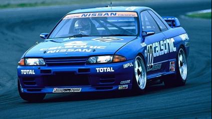 Najlepším pretekárskym Nissanom je Skyline GT-R R32