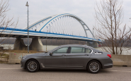 TEST: BMW 750LI G12 EXECUTIVE