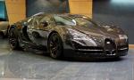Unikátny šperk - Bugatti Veyron Vincero Mansory na predaj!