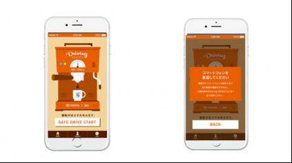 Môže káva zadarmo znížiť nehodovosť?