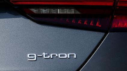 Skončia modely Audi G-Tron?