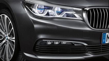 Aj BMW 7 má laserové svetlá. Dosvietia 600 m pred auto