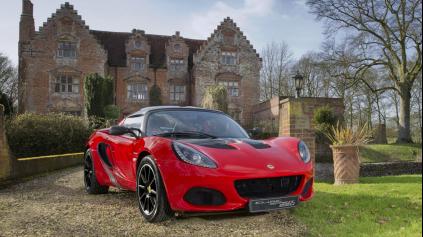 Aktualizovaný Lotus Elise Sprint váži menej ako 800 kg