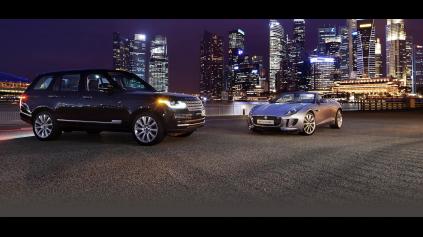 Jaguar Land Rover zamestná viac ľudí