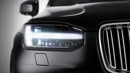 Môžete používať denné svetlá súčasne so stretávacími svetlami?