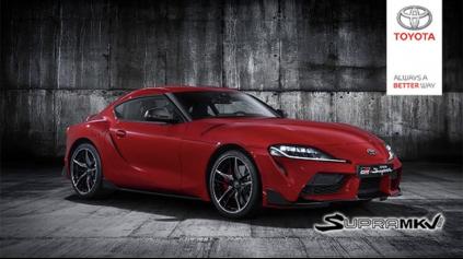 Unikli oficiálne obrázky Toyoty Supra MKV