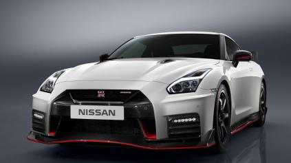 Nissan omladil GT-R Nismo