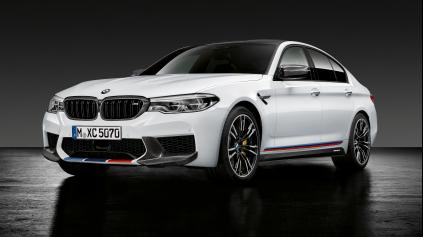 BMW M5 M Performance má trikolóru takmer všade
